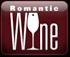 로맨틱 와인