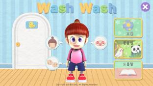 Wash Wash screenshot