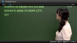 EBS 교육 screenshot3