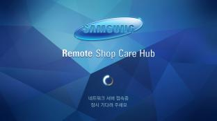 Remote Shop Care Hub screenshot