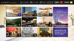 THE MVL HOTEL KINTEX screenshot
