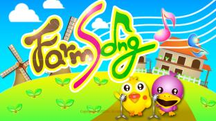 Farm Song screenshot