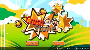 Crush Stone screenshot