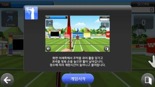 Smart Sports screenshot2